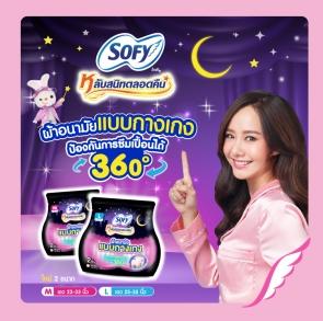 Sofy_Night Pants -M